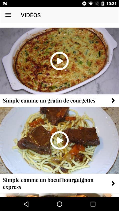 id馥 recette cuisine cuisine recettes de cuisine android apps on play