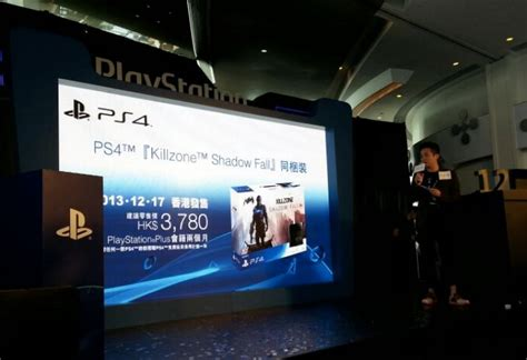 ps release date price  hong kong ends silence
