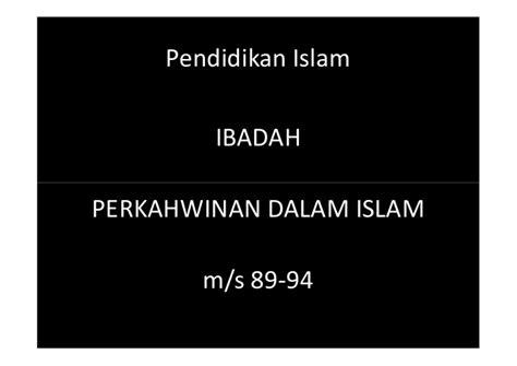 pendidikan islam tingkatan  perkahwinan  islam