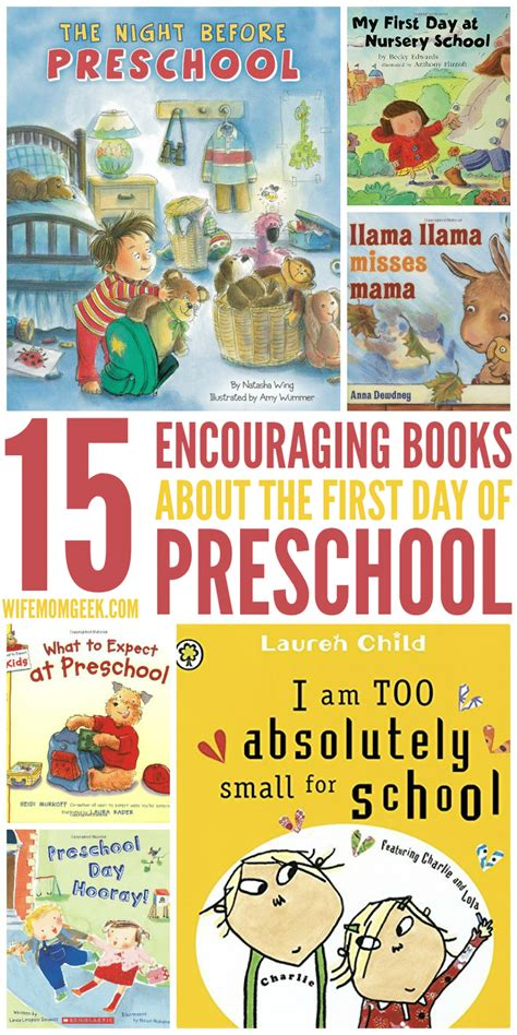 encouraging books about the day of preschool 189 | preschool longcollage withtext