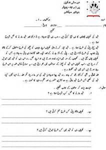 resume means in urdu resume letter definition worksheet printables site