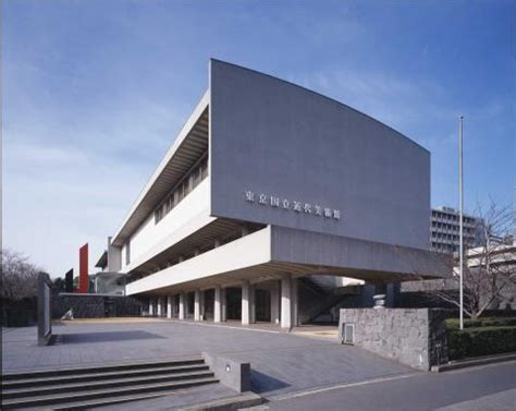 the national museum of modern tokyo official tokyo travel guide go tokyo