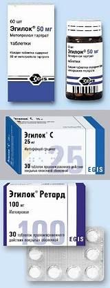 Побочным действием лекарств от повышенного давления