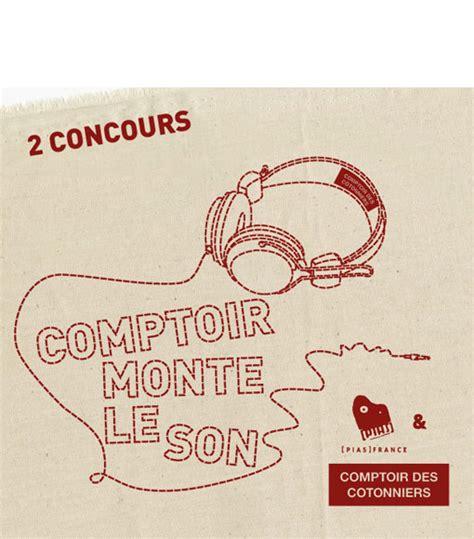 Comptoir Des Cotonniers Opera by Comptoir Des Cotonniers Se Lance Dans La Musique