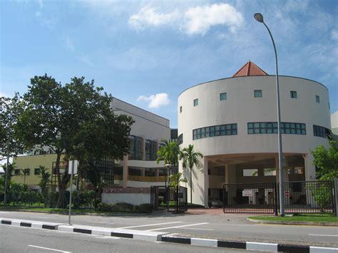 education  singapore wikipedia
