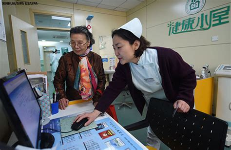 research  health policy making  china   pocket