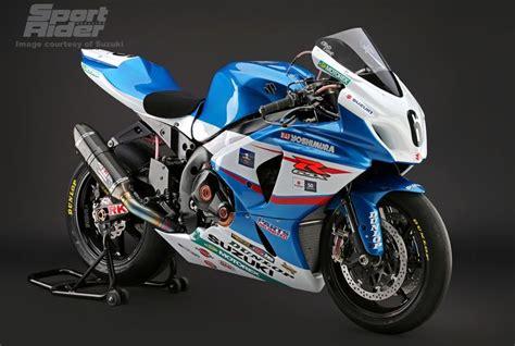 yoshimura suzuki ama superbike suzuki motorcycles