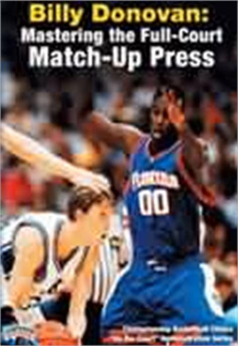 full court match  press basketball drills coachs