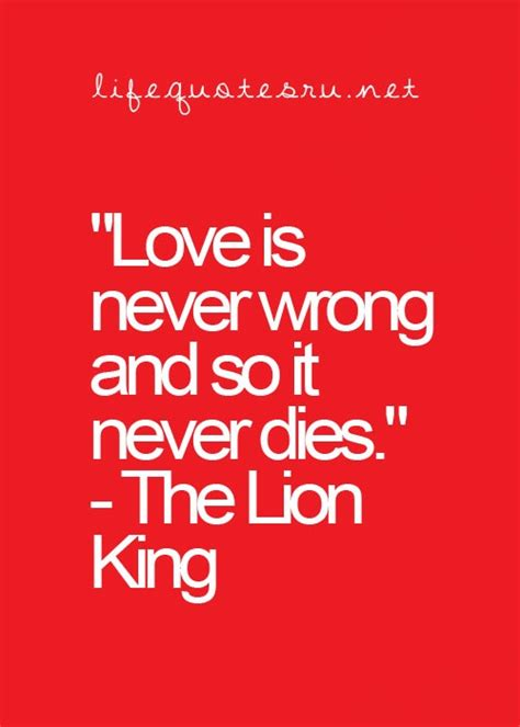 lion king 1 1/2 rafiki quotes