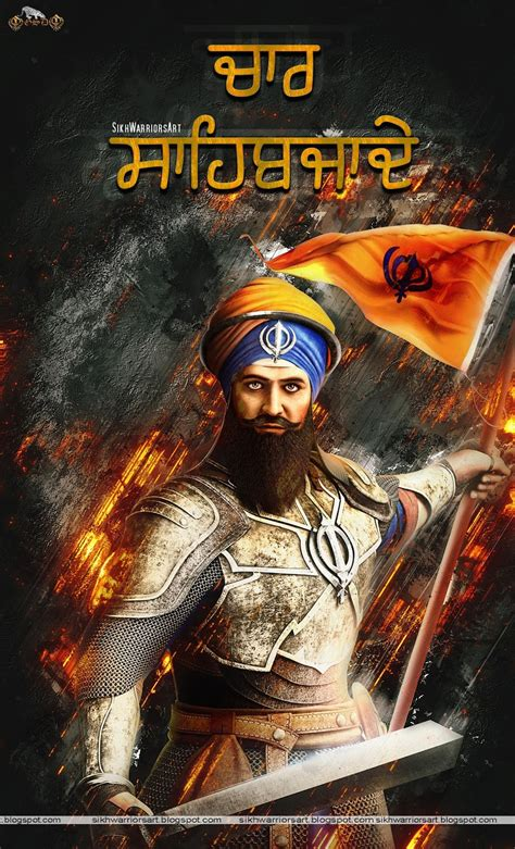 Sikh Animated Wallpaper - 97 wallpaper angry sikh you should gt gt gt best