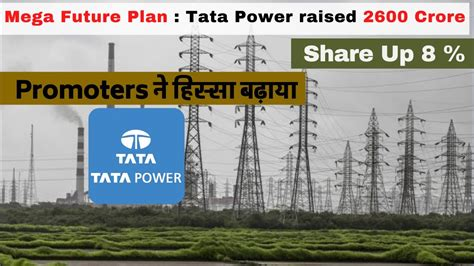 Tata power company had last split the face value of its shares from rs 10 to rs 1 in 2011. Tata power stock   promoters raised 2600 cr   renewable energy stock - YouTube