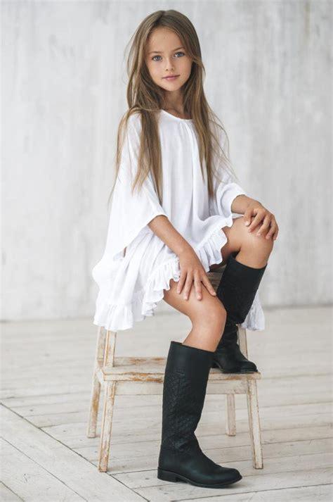 Kristina Pimenova Anos