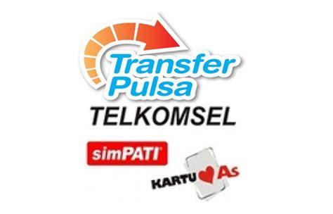 transfer pulsa telkomsel simpati  kartu  terbaru
