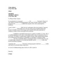 Admission Reference Letter  Admissions requests letters of remendation from