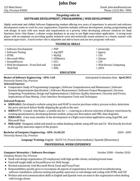 software engineer resume sle template