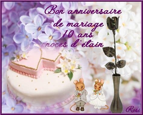 anniversaire 10 ans de mariage cartes bon anniversaire de mariage quot 10 ans quot