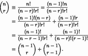 Pascal's Formula