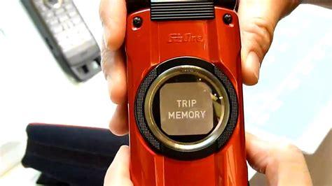 「g'zone Type-x」の背面液晶で地磁気センサーを利用