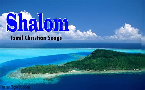 tamil christian mp3 album songs free download