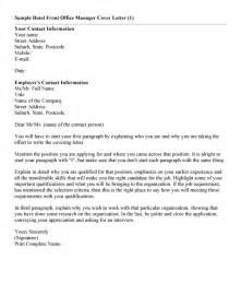 Office Manager Resume Cover Letter by Leave A Reply Cancel Reply