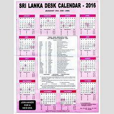 sri lanka calendar 2016 mercantile holidays list sinhala