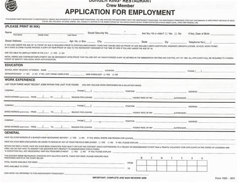 applications cuisine employment application forms to print application printable applications printable