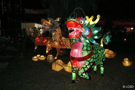 celebrating   chinese lantern festival  hong kong