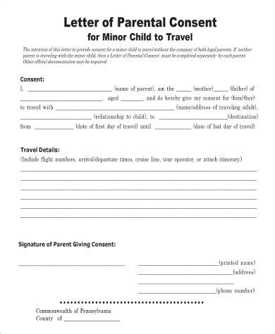 travel  medical authorizationif  legal parent