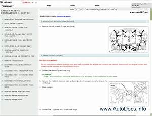 Lexus Ls 460    Ls 460l Rus Repair Manual Order  U0026 Download