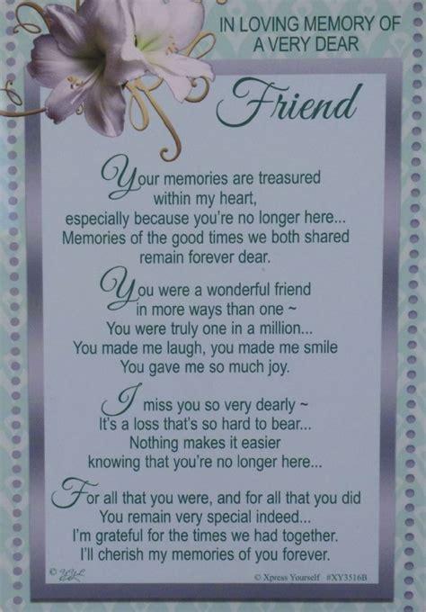 loving memory    dear friend tribute card