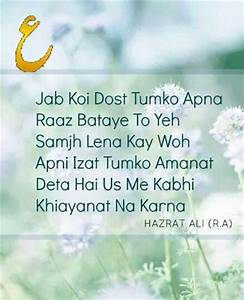 120 best images... Islamicwith Hindi Quotes