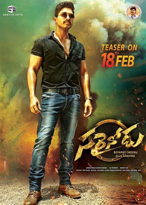 new hindi movies trailer download