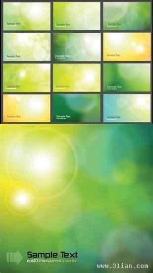 beautiful light theme background vector  vector