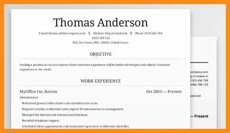 Resume Maker Free by 9 10 Completely Free Resume Maker Jadegardenwi