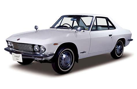 Nissan Logo, History Timeline And List Of Latest Models