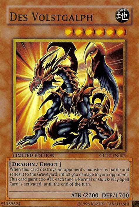 most expensive yugioh deck in the world the 12 most expensive yu gi oh cards completeset