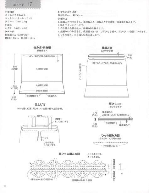 pin  honglan huang  crochet barndominium floor plans floor plans shed type roof