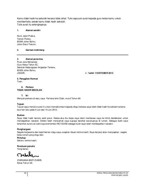 contoh surat cuti sekolah kerana kematian modul penulisan sk