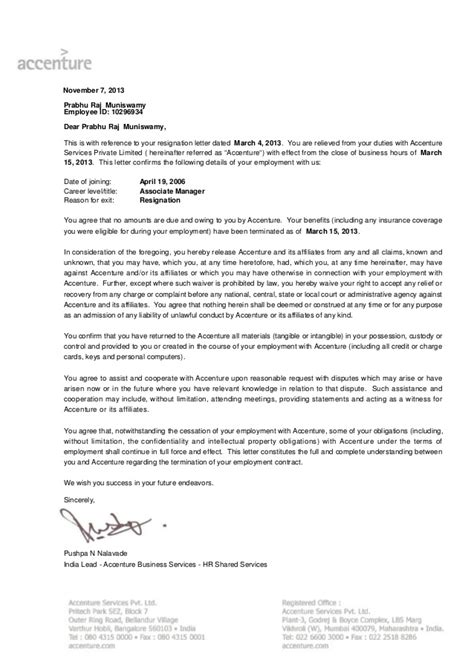 Accenture Relieving Letter