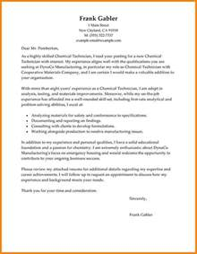 Government Job Cover Letter Sample