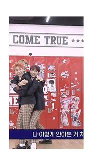 [꿈꾸는 소년들] NCT SCHOOL DREAM MATE #3교시 - YouTube