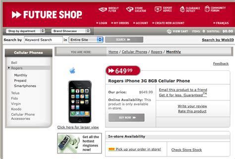 iphone 4 for without contract outrageludl iphone 4 price canada without contract Iphon