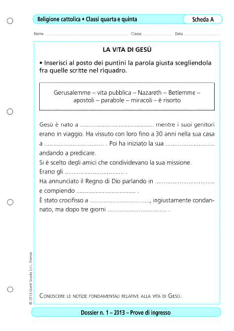 Prove D Ingresso Italiano Classe Quinta Prove D Ingresso Religione Cattolica Classi 4 5 La