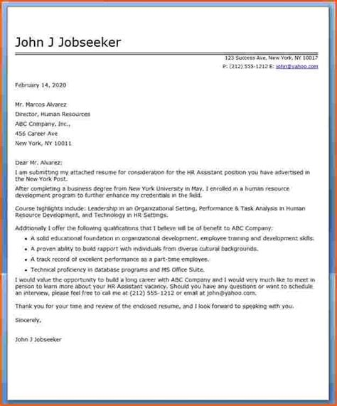 Cover Letter Design Community College Cover Letter Sample