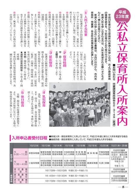良心色魔  [組圖+影片] 的最新詳盡資料** (必看!!) Yesnewscom