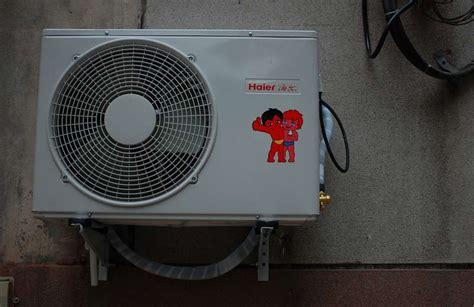 comment installer une climatisation r 233 versible
