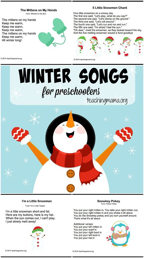 winter songs for preschoolers camping preschool songs 860 | d30cdf71490fde633b55b41a1e30be1d