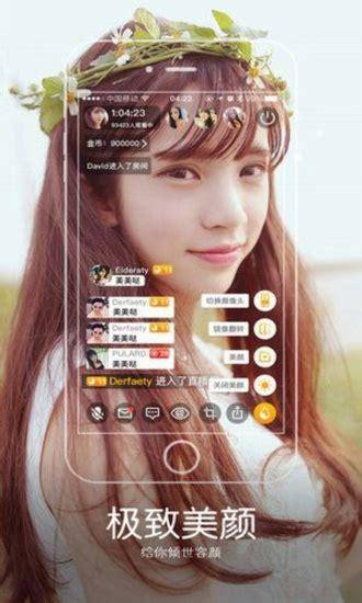 小奶猫app直播苹果官方版下载-小奶猫app直播苹果官方版 v2.1.1-ucbug下载站