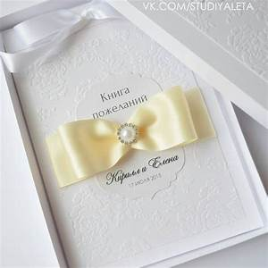 rummy cricut wedding invitation oxsvitationcom With sophisticated wedding invitation cricut