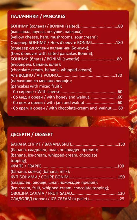 restaurant bonimi skopje macedonia